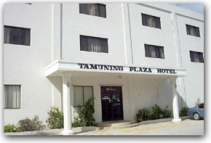 Image for: Tamuning Plaza Hotel