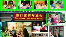Image For: Yangshuo Travellers Land Hostel
