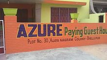 Image For: Azure Family Paying Guest House