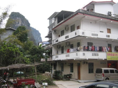 Image for: Yangshuo Culture House