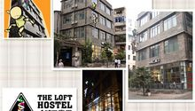 Image For: The Loft Hostel