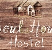 Thumbnail for: Soul House Hostel