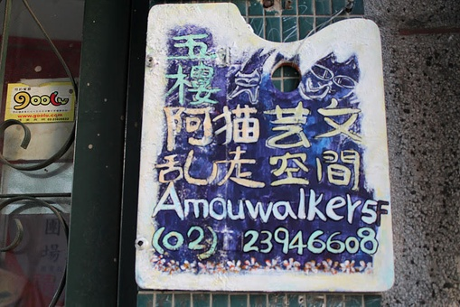 Image for: Amouwalker